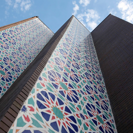 Photograph of the East London Mosque