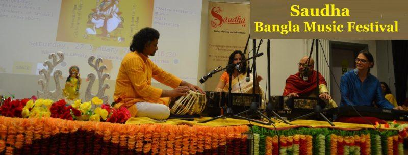 Bangla Music festival at Rich Mix