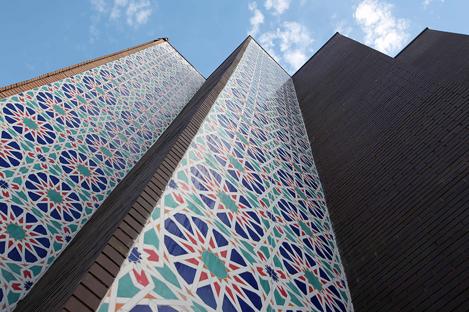 Photograph of coloured mural on the East London Mosque