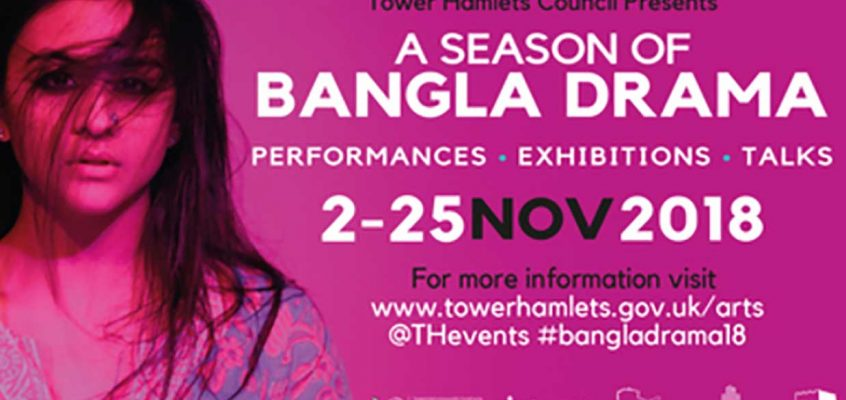 A Season of Bangla Drama festival in Tower Hamlets