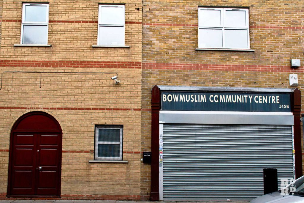 Exterior of Bow Muslim Community Centre