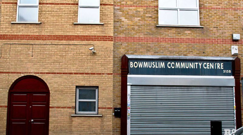 Exterior of Bow Muslim Community Centre