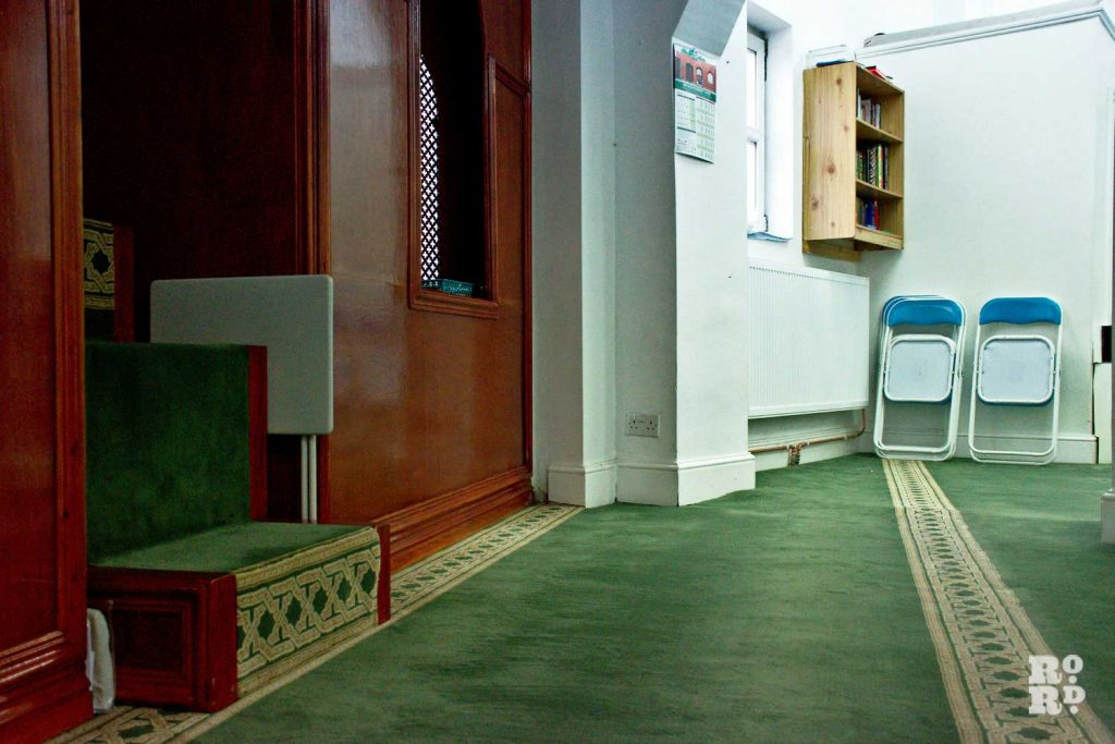 Interior of the Bow Muslim Community Centre