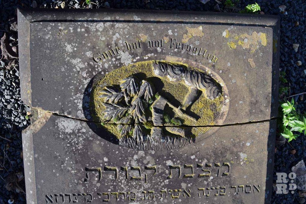 Headstone carved in Hebrew text at Novo Jewish Cemetery, Mile End, London.