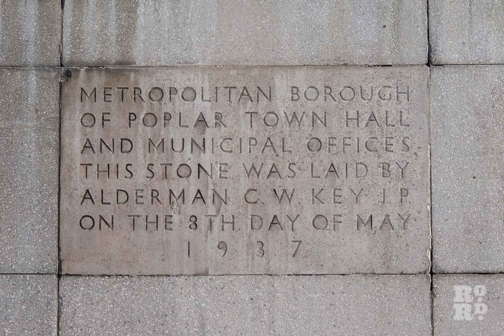 Poplar Town Hall inset stone sign