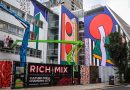 Artist Camille Walala's mural on the side of Rich Mix's building.